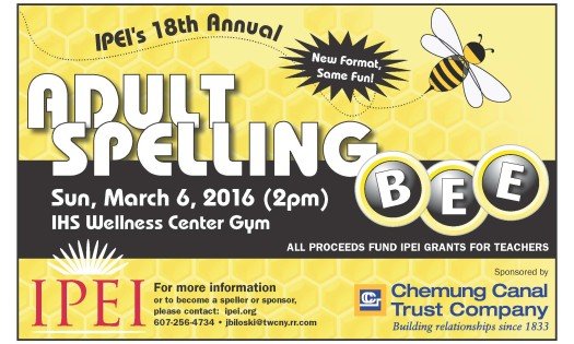 Spelling Bee Postcard Front Only